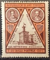 SAN MARINO 1894 - MLH - Sc# 30 - 50c - Unused Stamps