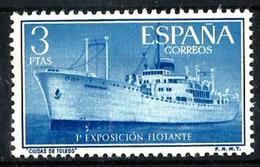 España Nº 1191 Nuevo. - 1931-Aujourd'hui: II. République - ....Juan Carlos I