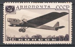 Russia 1937 Unif. A64 */MH VF/F - Ongebruikt
