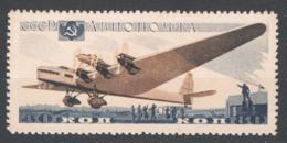 Russia 1937 Unif. A65 */MH VF/F - Ongebruikt