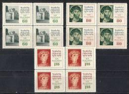 BULGARIA / BULGARIE - 1961 - 7cent.du Cloitre De Bojana - 3v** Bl De 4** - Bulgaria