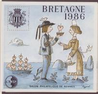 France Bloc CNEP  1986 N°7 - CNEP