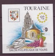 France Bloc Souvenir  1992 Salon Philatelique DeTOURS - Blocs Souvenir