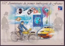 France Bloc Souvenir  1999 Salon PHILEXFRANCE - Blocs Souvenir