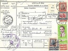 JORDAN 1979 PARCEL CARD REGISTERED FROM MA'AN TO PAKISTAN - Jordanien