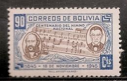 BOLIVIE  NEUF SANS TRACE DE CHARNIERE - Bolivie
