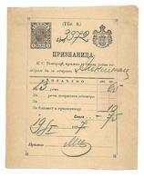 Stamped Stationery-Priznanica - Serbie