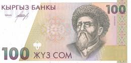 Kyrgyzstan Россия 100 сом 1995 UNC - Kirghizistan