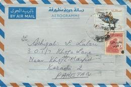 "IRAQ 1971 AEROGRAMME TO PAKISTAN WITH ""FLYING CARPET"" SINDBAD CHARACTER - Irak"