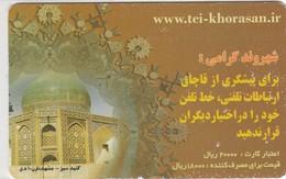 IRAN Prov.Khorasan 2-2 - Iran