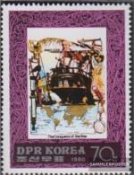 North-Korea 1989 (complete Issue) Unmounted Mint / Never Hinged 1980 Meeresforscher And Sailor - Korea, North