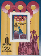 North-Korea Block62B (complete Issue) Unmounted Mint / Never Hinged 1979 Olympics Summer '80 - Korea, North