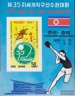 North-Korea Block56B (complete Issue) Unmounted Mint / Never Hinged 1979 Table Tennis-WM - Korea, North