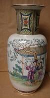 DM. 111. Grand Vase à Décor Chinois. - Art Asiatique
