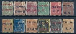 DI-180: PAKHOI: Lot Avec N°17/28* - Unused Stamps