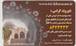 IRAN Prov.Khorasan 2-10 - Iran