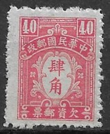 Republic Of China 1944. Scott #J82 (M) Numeral Of Value - 1945-... República De China