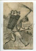 3105715 Funny KRAMPUS W/ Nude GIRLS In Basket Vintage RARE PC - Künstlerkarten