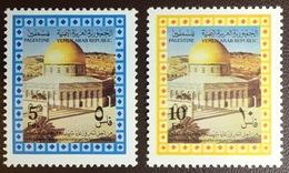 Yemen Republic 1980 Palestine Welfare MNH - Jemen