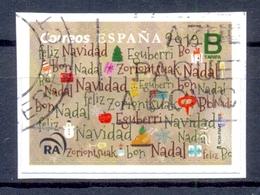 SPANJE (CWEU039) - 1931-Aujourd'hui: II. République - ....Juan Carlos I