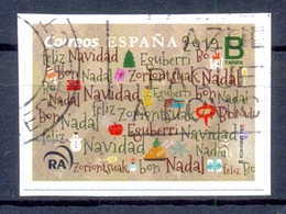 SPANJE (CWEU039) - 2011-... Usados