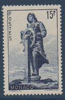 MON  1951  Statue à La Mémoire Du Prince Albert Ier   N°YT 351  ** MNH - Monaco