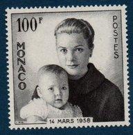 MON  1958  Naissance Du Prince Albert   N°YT 489  ** MNH - Monaco