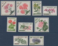 MON  1959  Série Des Fleurs   N°YT 514-522  ** MNH - Neufs