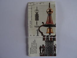 ISRAEL - 1990 -  Festival 1990 - SPICE BOX - Instrument De Musique - 1nouveau Shekel Israélien - Used - - Usados (con Tab)