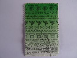 ISRAEL - 1990 - Electronique Mail + Symboles Du Courrier à Travers Les époques - Used - SEE SCAN - Israel