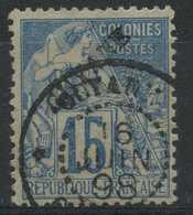 Guyane (1892) N 21 (o) - Guyane Française (1886-1949)