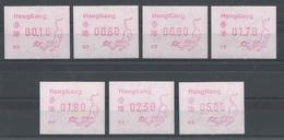 Hong Kong - Distributeurs - YT 7 (7 Valeurs, Code 02) ** MNH - 1992 - Année Du Singe - Distributeurs