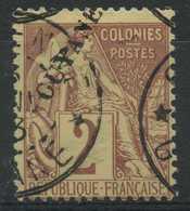 Guyane (1892) N 17 (o) - Guyane Française (1886-1949)
