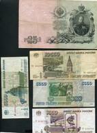 LOT DE 5 BILLETS DE RUSSIE - Monnaies & Billets