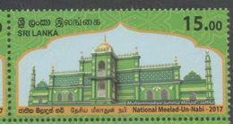 SRI  LANKA, 2017, MNH, MOSQUES, 1v - Mosques & Synagogues