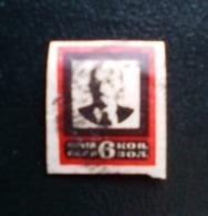 Russie-  Timbre N° 267 (B) (YT) Oblitéré  - 20,5X26 +charnière - Used Stamps