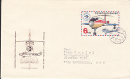 TRANSPORT, PLANES, SPECIAL COVER, 1977, CZECHOSLOVAKIA - Airplanes