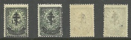 Russia LETTLAND Latvia 1919 Western Army Westarmee Michel 23 - 2 Exemplares -  MNH - West Army