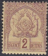 Tunisia, Scott #10, Mint Hinged, Coat Of Arms, Issued 1888 - Tunisia (1888-1955)