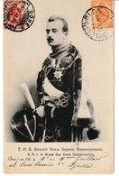 Russie S.A.I. Le Grand Duc Boris Vladimirovitch 1904 - Russia