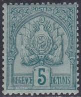 Tunisia, Scott #11, Mint Hinged, Coat Of Arms, Issued 1888 - Tunisia (1888-1955)