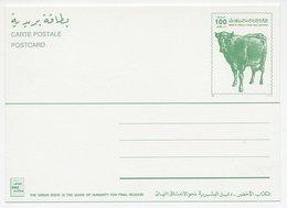 Postal Stationery Libya 1986 Cow - The Green Book - Fattoria