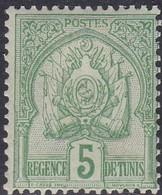 Tunisia, Scott #12, Mint Hinged, Coat Of Arms, Issued 1888 - Tunisia (1888-1955)