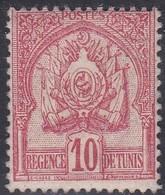 Tunisia, Scott #14, Mint Hinged, Coat Of Arms, Issued 1888 - Tunisia (1888-1955)