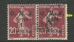 SYRIE 1921 Michel 156 ERROR Variety OPT WITHOUT Stop + With Stop As Pair O - Syrien (1919-1945)