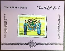 Yemen Republic 1990 Scouts Anniversary Minisheet MNH - Yemen