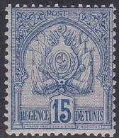 Tunisia, Scott #15, Mint Hinged, Coat Of Arms, Issued 1888 - Tunisia (1888-1955)