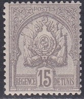Tunisia, Scott #16, Mint Hinged, Coat Of Arms, Issued 1888 - Tunisia (1888-1955)