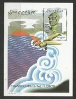 SOMALIA - MNH - Transport - Airplanes - Transcontinental Flights - Avions
