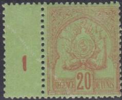 Tunisia, Scott #17, Mint Hinged, Coat Of Arms, Issued 1888 - Tunisia (1888-1955)